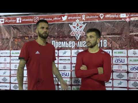 Милан Радин интервью после матча с ФК Ордабасы