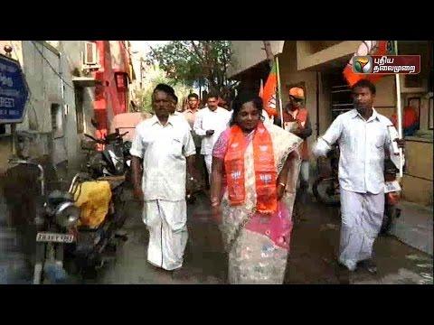 Natchathira-Vetpaalargal--Tamilisai-Soundararajan-BJP-Virugambakkam-Promo-26-04-2016
