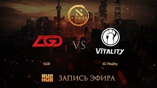 LGD vs IG.V, DAC China qual, game 1 [Adekvat, LightOfHeaveN]