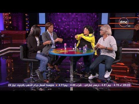 """نجوم """"مسرح مصر"""" يلعبون لعبة السرعة مع أشرف عبد الباقي"""