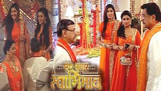 In the mahasangam episode of Ek Shringaar - Swabhimaan & Dil Se Dil Tak, Chauhan family welcomes Bhanushali Family.. Both family members are enjoying the game of Musical chair.. But Meghna's Dadaji & Shorvari's Dadaji are big enemies which will be seen in the upcoming episodes.. Interview of Sangeita Chauhan & Rashmi Desai.. ➤Subscribe Telly Reporter @ http://bit.do/TellyReporter➤SOCIAL MEDIA Links: ➤https://www.facebook.com/TellyReporter➤https://twitter.com/TellyReporter➤https://www.instagram.com/TellyReporter➤G+ @ https://plus.google.com/u/1/+TellyReporter