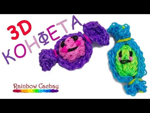 Как сделать из резинок конфету без станка - Leo-stroy.ru