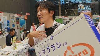 「TJTV」 第13回 【ふるさと回帰フェア2017】