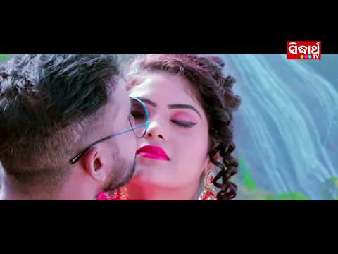 Magibu Jadi Debi Jibana - Studio Version | Romantic Odia Song | Human & Ananya | New Film - Bhaijan