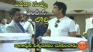 Video Akkineni Nagarjuna Angry Moment at MAA Elections 2019 | MAA Association | Telugu Varthalu MP3, 3GP, MP4, WEBM, AVI, FLV Maret 2019
