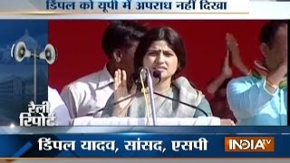 Uttar Pradesh Election 2017: Even Dimple Yadav Not Safe from SP Workers, says Smriti Irani