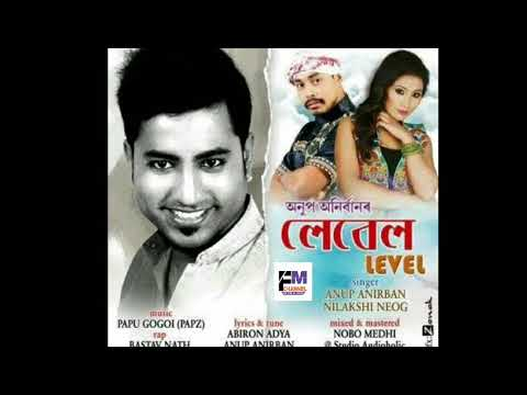 Video Level New Assamese song by Anup Anirban & Nilakhi 2018 download in MP3, 3GP, MP4, WEBM, AVI, FLV January 2017