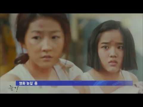 '과거사 바로잡아야' 한목소리  8.16.16 KBS America News