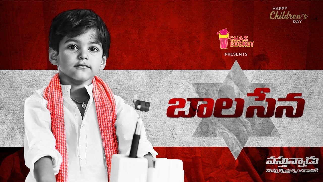 4 Years kid Imitates  Pawan Kalyan Spoof