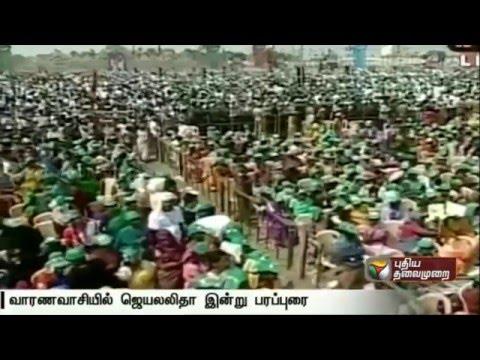 CM-Jayalalithaa-to-campaign-in-Varanavasi-Kanchipuram-Dist-today