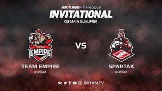 Team Empire против Spartak, Первая карта, CIS квалификация SL i-League Invitational S3