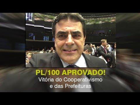 Aprovado PLC que permite prestação de serviço financeiro a município por cooperativa de crédito