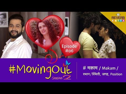 #MovingOut Season 2 Ep 6  | Marathi Web Series | Abhidnya | Nikhil | Rishi | Girija | #ReverbKatta