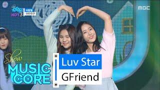 [HOT] GFriend - Luv Star, 여자친구 - 사랑별, Show Music core 20160213, clip giai tri, giai tri tong hop