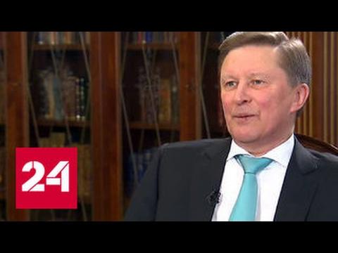 \Мнение\: Сергей Иванов о генеральной уборке в России - DomaVideo.Ru