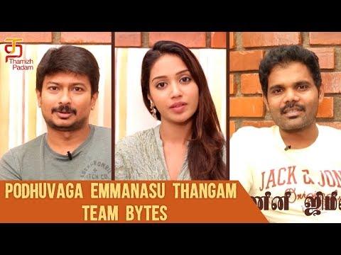 Podhuvaga Emmanasu Thangam Team Bytes | Udhayanidhi | Nivetha | Thalapathy Prabhu | Thamizh Padam