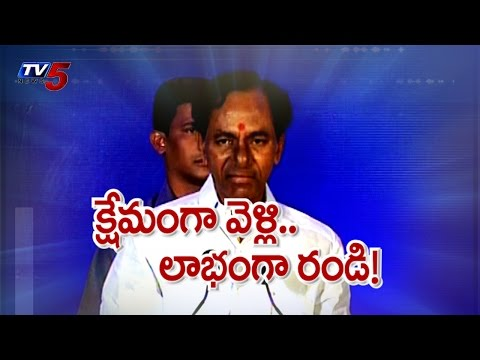 TS CM KCR to Fly Singapore : TV5 News