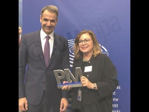Ευρωβουλευτής της Χρονιάς η Μαρία Σπυράκη