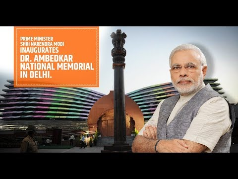 PM Modi inaugurates Dr. Ambedkar National Memorial at 26 Alipur Road, New Delhi Apr 13, 2018