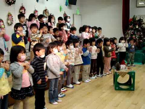 2009年福木幼稚園「伝えよう笑顔と心」