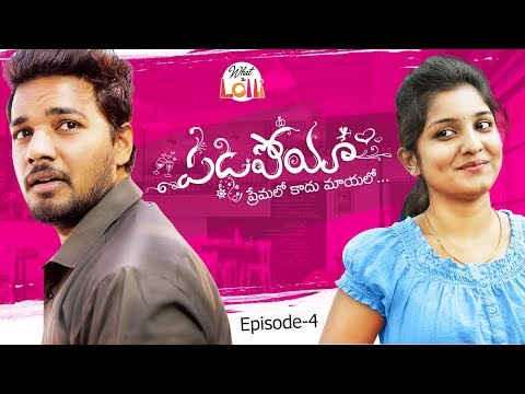 Padipoya ( Premalo Kaadu Maayalo) - Episode #4 || Rom-Com Web Series ||  What The Lolli