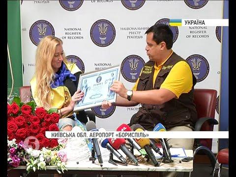 Українка Ірина Галай встановила рекорд