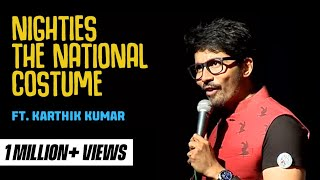 Nighties - the national costume - standup comedy clip from Karthik Kumar's #PokeMe