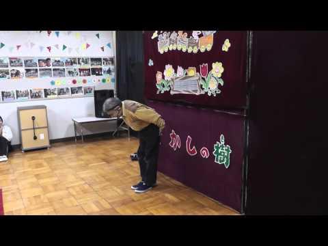 おおや幼稚園 子どもの王国(影絵)1