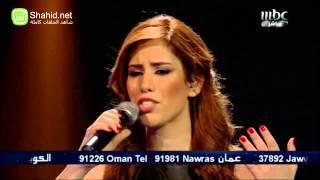 Arab Idol -حلقة البنات - زهور الشعري- الأسامي
