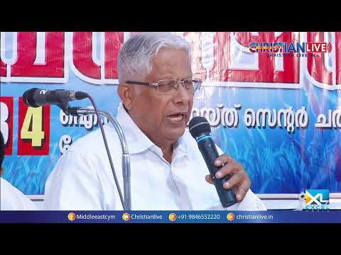 IPC TRIVANDRUM WEST CENTER CONVENTION DAY-4 | MESSAGE Pr. T.D BABU