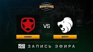 Gambit vs North - Dreamhack Malmo 2017 - map2 - de_cobblestone [yXo, ceh9]