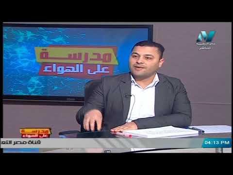 لغة عربية  الصف الثاني الإعدادي 2020 (ترم 2) الحلقة 2 -  نصوص :  الخلق