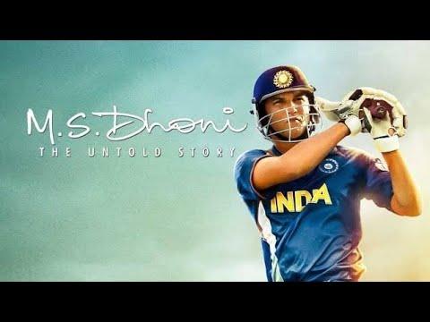 Dhoni Film Full HD Movie Sushant Singh Hindi movie 2016 Cricket MS Dhoni the untold story