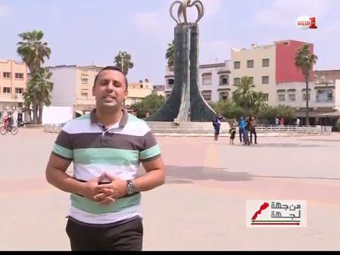 مشاريع التهيئة العمرانية لمدينة الخميسات على قناة ميدي 1 تيفي