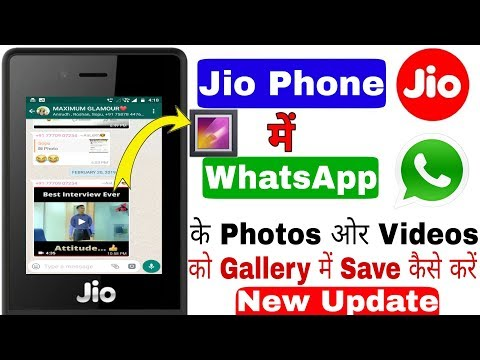 Jiophone Me Whatsapp Ke Photos Aur Videos Ko Gallery Me Save Kaise Kare || Jio Phone Whatsapp Update