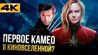 """Video Новый лидер Мстителей? Все секреты фильма """"Капитан Марвел"""" MP3, 3GP, MP4, WEBM, AVI, FLV Oktober 2018"""
