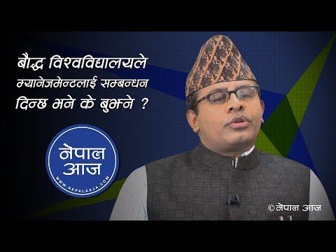 (आंशिक भएर पसेको व्यक्ति राजनीति गरेर स्थायी लेक्चरर बन्छ | Dr. Bharat Ram Dhungana | Nepal Aaja - Duration: 41 minutes.)