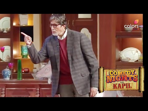Amitabh Bachchan Turns A Prankster | Comedy Nights With Kapil | Full Episode| कॉमेडी नाइट्स विद कपिल