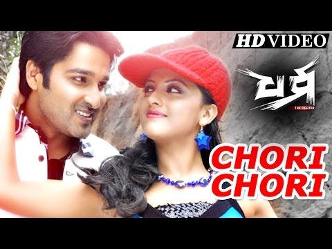 Video CHORI CHORI | Romantic Film Song I DHARMA I Aakash, Riya | Sidharth TV download in MP3, 3GP, MP4, WEBM, AVI, FLV January 2017