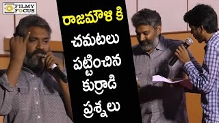 Video SS Rajamouli Troubled by Students Shocking Questions || Rajamouli Rapid Fire Interview MP3, 3GP, MP4, WEBM, AVI, FLV November 2017
