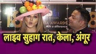 LIVE SUHAGRAT राखी सावंत & दीपक कलाल  - WEDDING PLAN REVEALED| 2018 | FWF