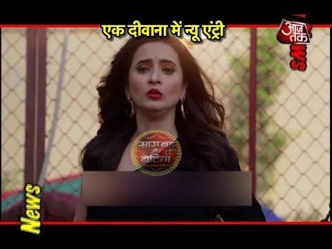 Atharva & Vividha REUNITE In Ek Deewana Tha!