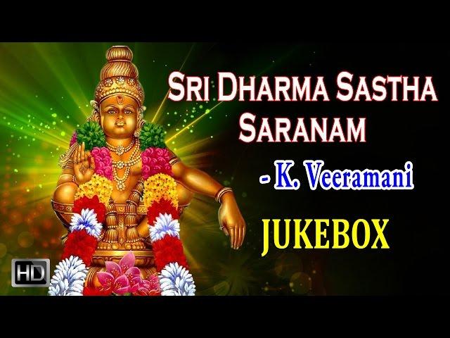 Ayyappan mp3 songs free download of veeramani