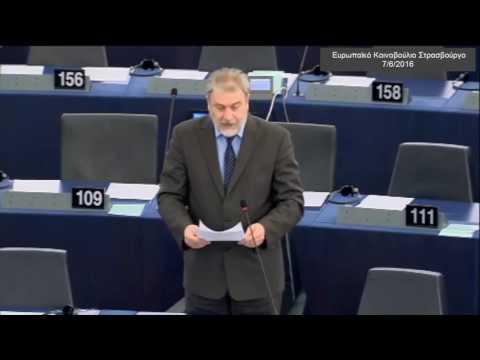 Νότης Μαριάς στην Ευρωβουλή: Φορολόγηση των κερδών των επιχειρήσεων στον τόπο όπου πραγματοποιούνται τα κέρδη