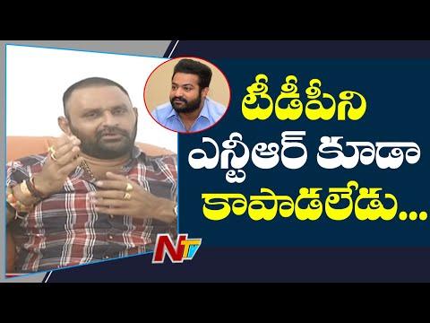 ఎన్టీఆర్ ని చంద్రబాబు వాడుకుని వదిలేసాడు | Kodali Nani Comments on Jr NTR and Chandrababu | NTV