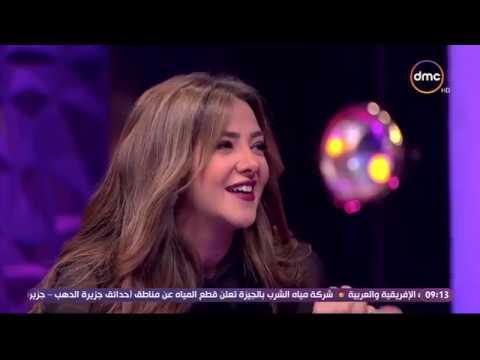 """شاهد- دنيا سمير غانم تغني """"فطوطة"""" وتنسي كلماتها"""