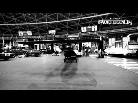 旧車&インポートカーの祭典 オートレジェンド2013