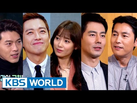Entertainment Weekly   연예가중계 - Hyunbin, Namgoong Min, Nam Sangmi [ENG/中文字幕/2017.01.23]