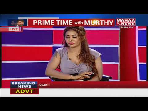 Sri Reddy About Sexual Commitment   Mahaa News