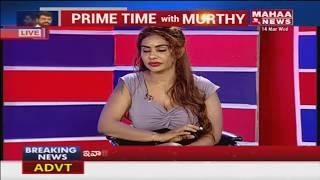 Video Sri Reddy About Sexual Commitment | Mahaa News MP3, 3GP, MP4, WEBM, AVI, FLV Maret 2018